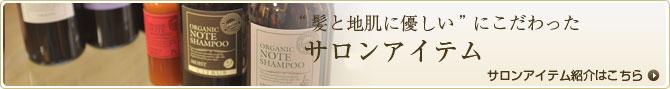 00_t008_new